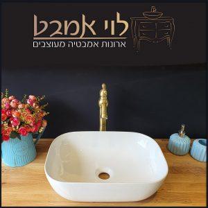 כיור לארון אמבטיה דגם אונו קטן לוי אמבט ארונות אמבטיה